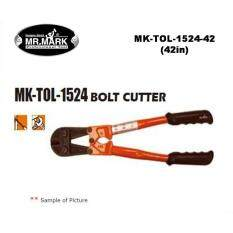 MK-TOL-1524-42 Mr.Mark 42in Bolt Cutter