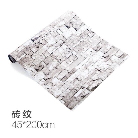 Yin Xn Bata Modern Wallpaper untuk Dinding 3 D Di Gulungan Ruang Keluarga Desktop Mural 3D Wallpaper Di Dinding (Kuning)