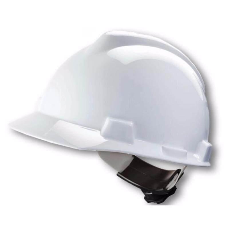 MSA HELMET V-GARD PROTECTIVE CAP WHITE W/RATCHET HARDNESS (ORIGINAL USA)