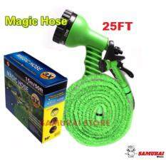 Multi-function High-pressure Expandable Hose Water Spray Hose Pipe 25/50//100/150 Feet Magic Flexible Hose Water Pipe For Automobile Garden Home Use