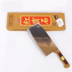 Multipurpose Kitchen Stainless Steel Cook Knife By Sell Zone.