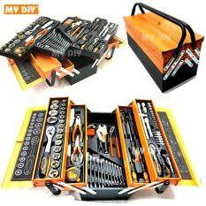 MYDIYHOMEDEPOT - 85PCS Cantilever Metal Tool Box Set-5 Tier, 85pcs Tools Set 1/4  & 1/2