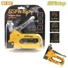 MYDIYHOMEDEPOT - Fixtop Heavy Duty 3 in1 Staple Gun include 600pcs nail