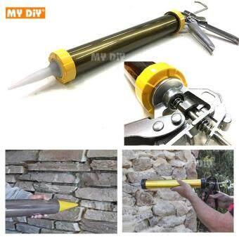 MY DIY- Caulking Gun - Pointing gun applicator tool - Aluminium