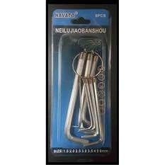Navato 8pcs Hexagon Allen Key Wrench Set