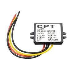New 24V to 12V 5A 60W Car Power Converter DC-DC Audio Power Transformer