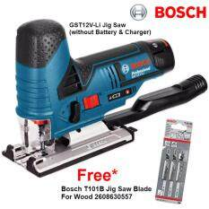 [corated] Bosch Gst12v-Li Cordless Jigsaw Without Battery&charger ( 1 Year Warranty) Gst 12v-Li By Corated Enterprises (m) Sdn Bhd.