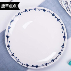 MYR 11. Ceramic dish Western Creative Cake dessert plate steak ...