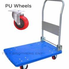 300kg Foldable PVC Platform Hand Truck Trolley with PU Wheels