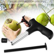 Practical High-quality Hot Sell Steel Coco Drill Home Kitchen Coconut Food Opener Handheld Portable Useful Tool