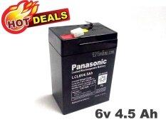 PANASONIC 6V 4.5AH 4.5 RECHARGEABLE BATTERY _0711001