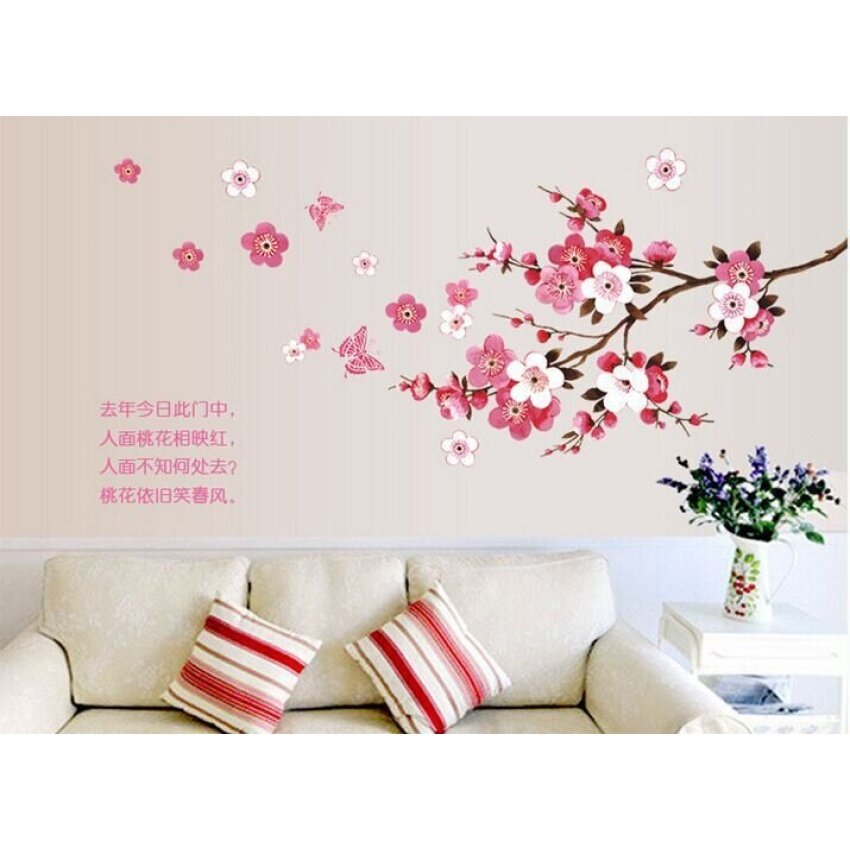 Peach Flower butterfly Tree Branches vinyl wall sticker Art decalwallpaper poster adesivo parede vinilo DIY home decor AY9053 - intl