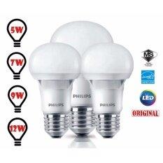 MYR 11. Philips Essential 7W E27 Cool Daylight ...