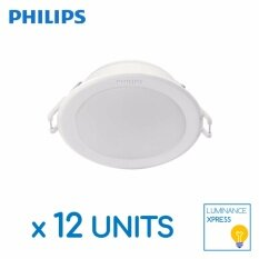[IMPROVED VERSION] 59466 Philips Essential Meson LED Downlight 6 Inch Round  17W (Cool White 4000K) x 12 Units