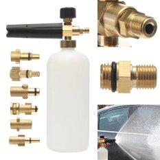 280x85x162mm Foam Lance for High Pressure Cleaner Foam Nozzle Car Automotive Foam
