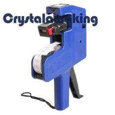 Price Label Tag Marker Line Machine Pricing Labeller Tool Mx-5500 By Crystalawaking