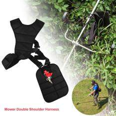 Professional Lawn Mower Double Shoulder Harness Brush Cutter Strimmer Adjustable Padded Strap