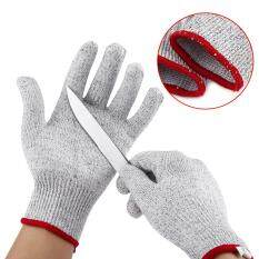 Protective Cut-resistant Elastic Stab Resistant Kitchen Gardening Butcher Safety Gloves S #1