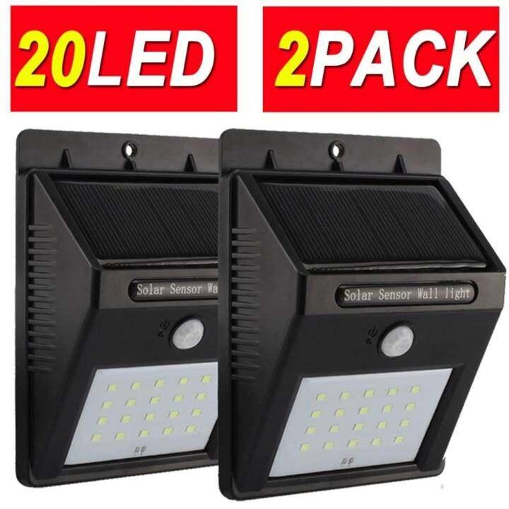 QNIGLO Solar Lights Outdoor Motion Sensor Security Light