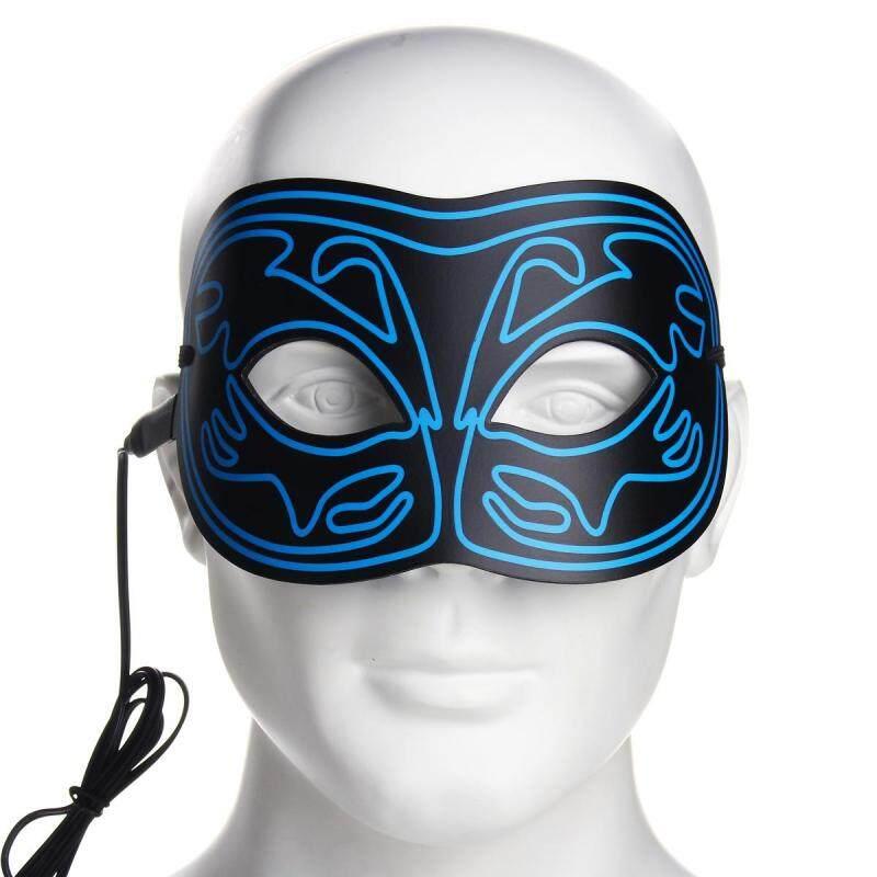 Rave Eye Mask LED Light Up Flashing Glow Halloween Cosplay Costume Party Decor