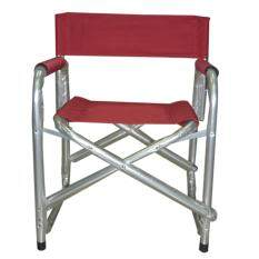 Red Aluminium Fold-Able Directors Chair With Arms By Big Ad.