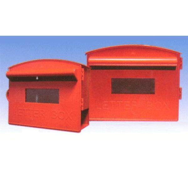 Red Mail Box /Letter Box with Newspaper holder