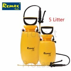 Remax 5litter Garden Pressure Sprayer Farm Pesticide Sprayer 95-Hs450 By Proeast.