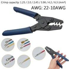 RHS Online 10-22AWG Terminal Crimping Plier Crimper Cold Pressure Welding Wire Stripper
