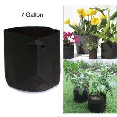 Round Fabric Pots Plant Pouch Root Container Grow Bag Aeration Pot 7 Gallon