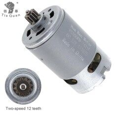 Buy 12V DC Motor with High Torque Gear Box and Two-speed 12 Teeth for  Electric Drill / Screwdriver Malaysia