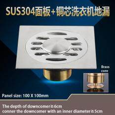 RuYiYu - 100*100mm Floor Drain Deodorant Floor Drain, Brass Core, Stainless Steel Strainer Bathroom Shower Drain with Removable Cover Square Strainer,Polished Finish