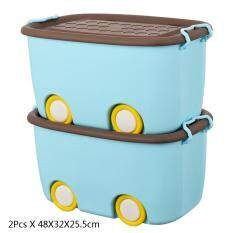 - 2 Pack,Ultra Latch Box in Fun Colors, Kids Toy Organizer and Storage Bins with Lids,Durable Construction 48 X 32 X 25.5CM