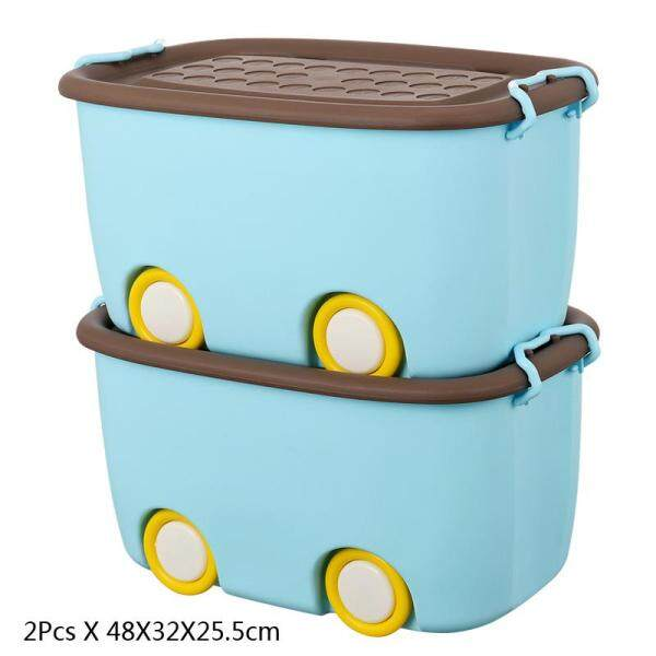 RuYiYu - 2 Pack,Ultra Latch Box in Fun Colors, Kids Toy Organizer and Storage Bins with Lids,Durable Construction 48 X 32 X 25.5CM