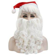 Veecome Santa Claus Wig + Beard Set Christmas Decorative Costume Accessory Adult Cosplay Fancy Dress Size:Beard + wig set Home Lighting