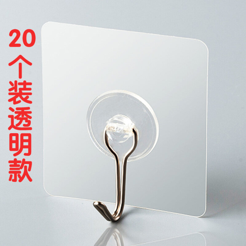 Strong viscose kitchen wall magic stickers stainless steel coat hook traceless adhesive hook