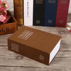 Security Lock Dictionary Safe Secret Book Cash Money Jewellery Hidden Locker Box (Coffee)