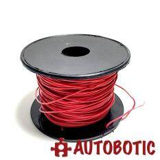 Single core wire (red) / meter