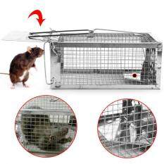 Qianmei Single Door Rat Cage Mice Rodent Repeller Catch Bait Hamster Mouse Trap Cage