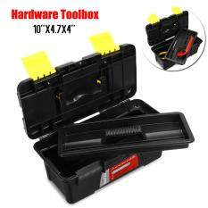 Small Portable Plastic Hardware Tool box Storage Box For Screw Wrench Hammer