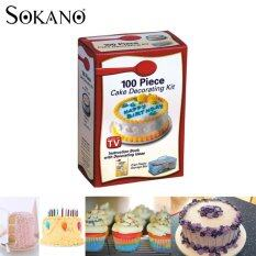 Sokano 100-Pc Cake Decorating Kit By Sokano Shop.