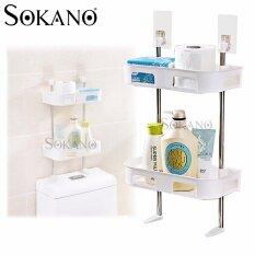 SOKANO 2519 2 Tiers Creative Toilet Organize Storage Rack - White