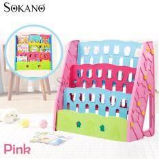 SOKANO BD201 3 Tier Colourful Children Kids Bookshelf Book Organizer