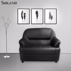 SOKANO MS247 PVC Leather Sofa   1 Seater (Black)