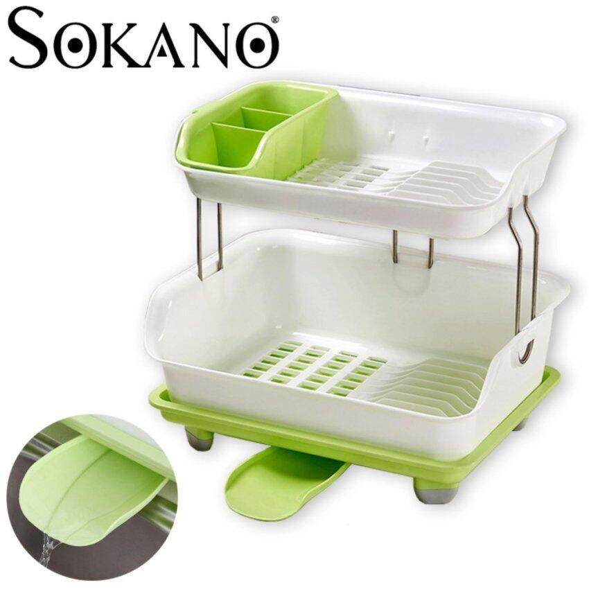 SOKANO XL Size Premium Double Layer Drain Dishes Kitchen Dapur Storage Rack Rak Pinggan - Green