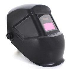 Solar Auto Darkening Welding Helmet ARC TIG MIG Protective Mask (Black)
