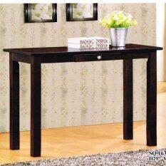 SPF SNKS1636 CONSOLE TABLE 3FEET