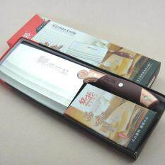 Stainless Steel Chopping Knife Plastic Copper Plated Handle By Sell Zone.