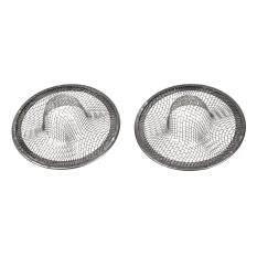 Stainless Steel Drainer Basin Filter Mesh Sink Strainer 7cm Dia 2PCS (Intl)