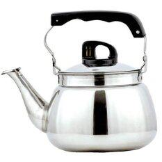 Stainless Steel Whistling Kettle 26 Cm / 7.0 Ltr - Taiwan - Canny By Wucht.
