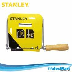 Stanley (15-104A) 6-3/8 Length FatMax Coping Saw Wooden Handle